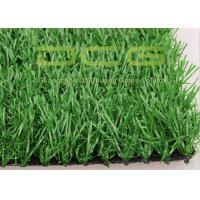 Quality 2 Meters Wide Outdoor Landscaping Fake Grass Long Life Span Artificial Turf for sale