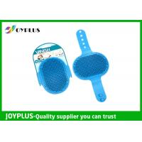 Quality Hand Held Rubber Pet Brush Dog Grooming Brush Multi Function PC0350 for sale