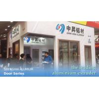 Quality import from china factory price high quality aluminum profile supplier, aluminium profiles suppliers for sale