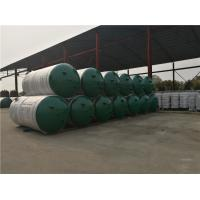 Buy 5000L Volume Compressed Hydrogen Air Storage Tank , Air Compressor Extra Tank at wholesale prices