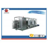 Quality 3KW CIP Cleaning System Intelligent Temperature Control Double Tank Water Circulation Sterilization for sale