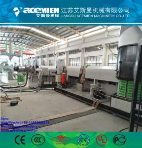 Quality High quality mini granulator/extruder granulator/plastic recycling granulator price for sale