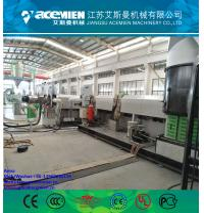 Buy water ring hot cutting type waste PP PE plastic granulating line/PP PE film pelletizing machine/granule making machine at wholesale prices