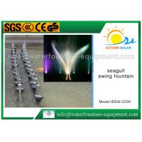 Quality Seagull Musical Dancing Water Fountain , LED RGB Lighting Outdoor Water Fountains for sale