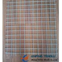 Quality Stainless Steel Single Intermediate Crimped Wire Mesh, 2 Mesh, 9-11mm Opening for sale