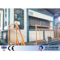 Buy Hongrun Waste Paper Pulp Molding Machine / Egg Tray Making Machine 380v / 50hz at wholesale prices