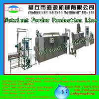 Buy Shandong 200-300kg/h Fully automatic twin screw extruder for infant baby rice powder at wholesale prices