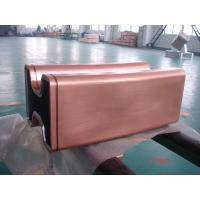 H beam I beam profile steel Thick Wall Copper Mould Tube For CCM Making Round Square And Rectangular Shape Billet for sale
