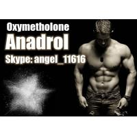 Buy cheap Oxymetholone Oral Anabolic Steroids Anadrol White Powder For Muscle Building from wholesalers