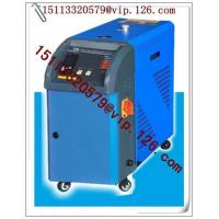 Quality Plastic oil heatin mold temperature controller for cast film production lines for sale