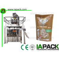Pet Biscuits Granule Packing Machine , Rotary Packing Machine 380V 3 Phase