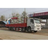 Quality SINOTRUK 50ton truck mounted crane for sale for sale