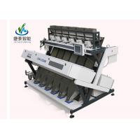 China Large Capacity Japonica Rice CCD Color Sorter With Phoenix Double Camera on sale