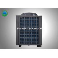 Quality 5P Cold Climate Air Source Heat Pump Precise Constant Temperature 220 V / 3 N / 50 Hz for sale