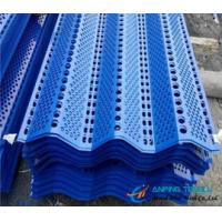 Quality Wind Proof Made Against Winds and Dusts, Made by Perforated Metal for sale