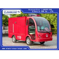 Quality 2 Seats Fire Engine Pumper Electri Freight Car With High Impact Fiber Glass + Sheet Metal Carriage for sale