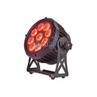 Quality IR Remote Outdoor Wall Wash Lighting / Exterior Wall Washer Lights for sale
