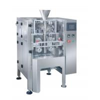 Quality Automatic Cracker packing machine ALD-250B(upgraded) for sale