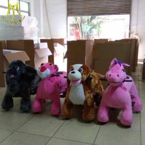 China Hansel Guangzhou electric stuffed animals adults can ride electric bike rental on sale