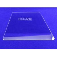 China 0.5-50 mm Thick Sapphire Optical Windows Used For High Intensity UV Lamps on sale