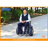 Quality Foot Control Electric Mobility Scooter For Travel , LED Light Electric Wheelchair for sale