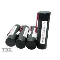 Buy cheap Rechargeable Lithium ion Battery ICR18650 2300mAh With Wire for E-toy from wholesalers