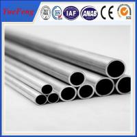 Quality most welcomed factory direct sales price 6063 t5 extruded round aluminum tube for sale