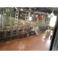 Quality Instant Coffee Powder Food Production Machines Hot Water Heating Low Mositure for sale