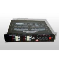 China 6 Channel DMX Dimmer Pack - DMX Controller (HP-5007+) on sale