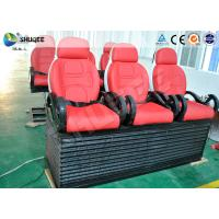 Quality Modern Exclusive 5D Cinema Equipment With Free Animation / Thrill / Hero Films for sale