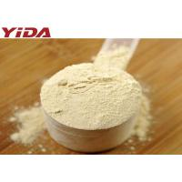 Quality WPC80 Whey Protein Powder For Women / Men Repairs Body Cells Repairs Muscles for sale