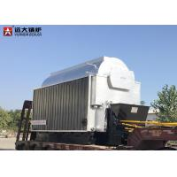 Horizontal 5 Ton Wood Fired Steam Boiler , Biomass Fuel Boiler For Paper Mill for sale
