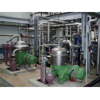 Quality Big High Speed Centrifugal crude palm Oil Separator Machine ISO CE Certification for sale