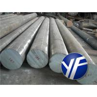 Buy cheap Steel Bar/Rod 20Cr2Ni4A, 12CrNi3A, 18Cr2Ni4WA, 40CrNiMoA, 20CrNiMoA, 4340, from wholesalers