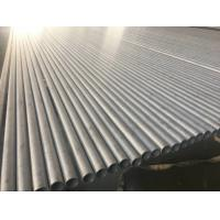Quality Stainless steel seamless tube, ASTM A213 TP304, TP304L,TP316L, SUS04, SUS316L, 1.4404, 6M, Minmum wall thickness, 16BWG. for sale