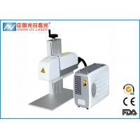 Quality Acctek Plastic Seal 3D Laser Marking Machine  For Non-metal for sale