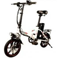 Quality WWW.YOLCART.COM Samebike XMZ1214 10Ah Battery Smart Folding Electric Bike - WHITE UK PLUG for sale
