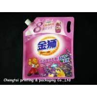 Detergent Packaging Stand Up Pouch With Spout Customized Liquid Packaging Pouch for sale