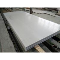EN 1.4031 DIN X39Cr13 AISI 420 Stainless Steel Sheet / Plate / Strip / Coil for sale