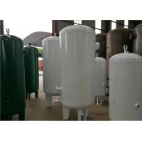Buy White Vertical Air Compressor Storage Receiver Tank With Flange Connector at wholesale prices