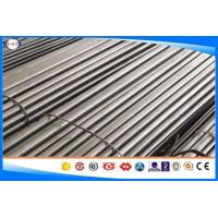 Quality Alloy 310 / 310S / 310H Stainless Steel Bar Black / Smooth / Bright Surface for sale