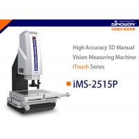 Quality 250x150mm High Accuracy Semiautomatic Vision Measuring Machine iFocus Series for sale