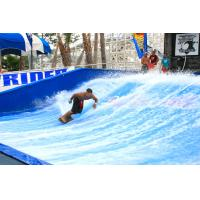 Buy cheap Most Popular Fiberglass Flow Rider Surfing For Commercial Playground Equipment from wholesalers