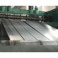 Quality Full Automatic Metal Slitting Line , Metal Coil Slitting And Rewinding Machine for sale
