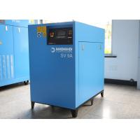 Quality Lubricated Oil Injected Screw Compressor , Industrial Small Air Compressor Variable Speed Drive for sale