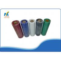 Buy Solid Color Heat Transfer Glitter Vinyl Rolls at wholesale prices
