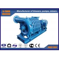 High Pressure Multistage Centrifugal Blower D150-1.6 for water treatment Aeration for sale