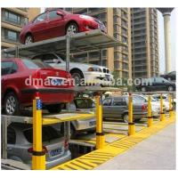 China Single unit for 2 cars two levels car parking lift/high quality double deck parking on sale