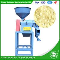 China WANMA 6N80A Professional Full Automatic Minil Parboiled Rice Milling Machine Paddy Huller For Sale on sale