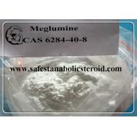 Quality Meglumine Assay 99% excipient in cosmetics and x-ray contrast media CAS 6284-40-8 for sale